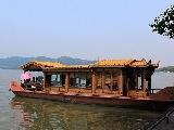 杭州日帰り観光